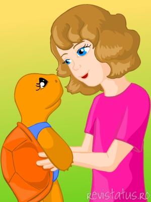 Povești cu Sara și țestoasa Lico Bocotiti - Întâlnirea