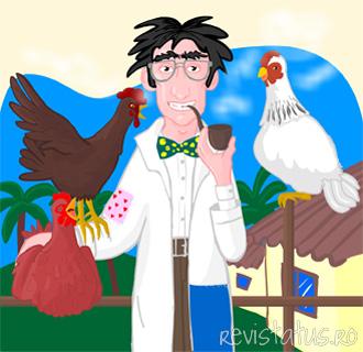 povestea Iosif Pufăitul și găinile